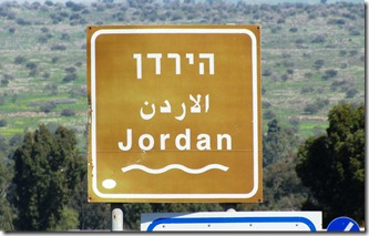 Sign of River Jordan