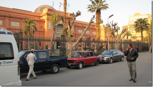 The Famous Egyptian Musuem in Tahrir Square